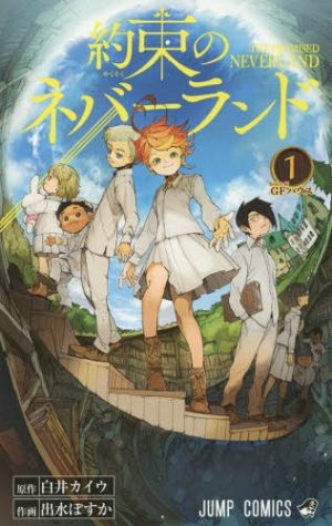 Yakusoku-no-Neverland-Wallpaper Yakusoku no Neverland (The Promised Neverland) Chapter 125 Manga Review