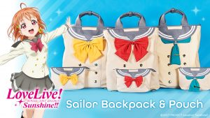 Pre-Orders now Underway for the Love Live! Sunshine!! Sailor Backpack & Pouch!