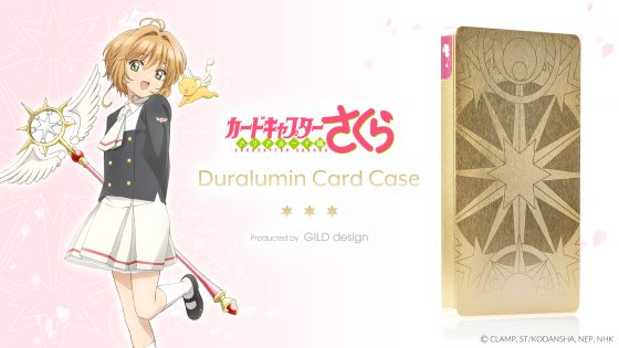 メインバナー_en-560x315 Carry your own Sealing Wand! Pre-orders for the Cardcaptor Sakura card case are now open!