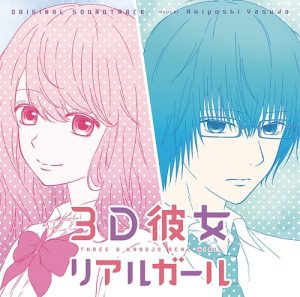 3D Kanojo (Real Girl) Review - What's So Special About Dating an Otaku...?