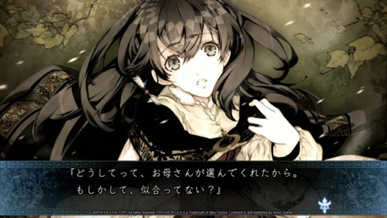 5-Psychedelica-of-the-Ashen-Hawk-capture-560x315 Psychedelica of the Ashen Hawk - PlayStation Vita Review