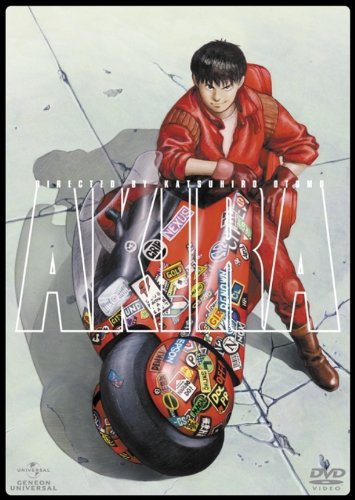 "AKIRA-dvd Creator and Director of ""AKIRA"", Katsuhiro Otomo Joins AX 2019 as Guest of Honor!"