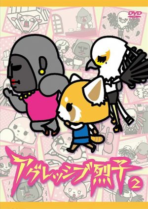 Netflix Announces Aggretsuko 2nd Season Coming 2019!