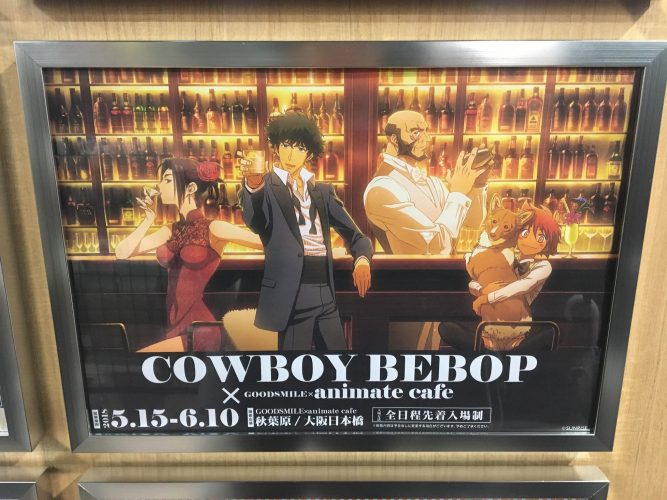 Animate-Cafe-Cowboy-Bepop-Poster-667x500 [Anime Culture Monday] Honey's Anime Hot Spot – Cowboy Bebop at Animate Café Akihabara