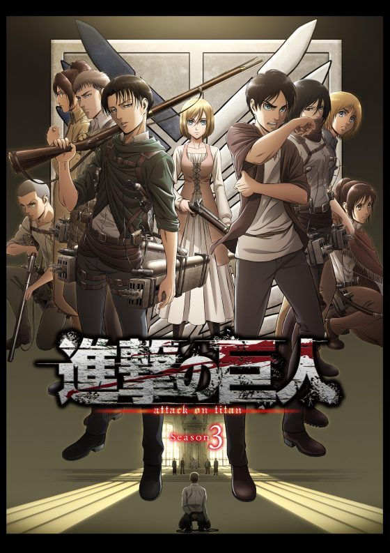 Attack-on-Titan-Season-3-Key-Art-560x793 Funimation and Crunchyroll Announce Joint Summer Collabo!