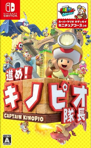 Captain-Toad-Treasure-Tracker-308x500 Weekly Game Ranking Chart [07/05/2018]