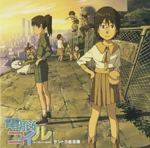 6 Anime Like Dennou Coil [Recommendations]