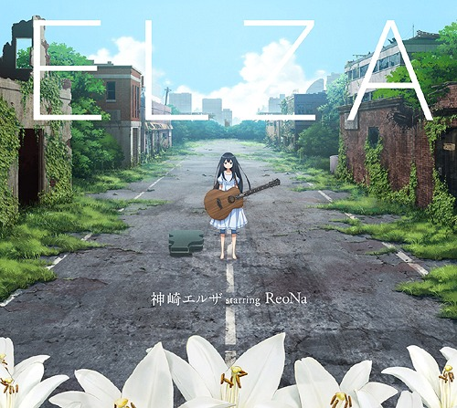 ELZA Weekly Anime Music Chart  [06/11/2018]