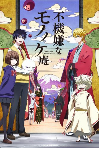 Fukigen-na-Mononokean.The-Morose-Mononokean-333x500 Bishounen & Fujoshi-Friendly Anime - Winter 2019 (Starts January 2019!)