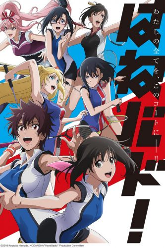 Hanebado-333x500 Slice of Life & Sports Anime - Summer 2018
