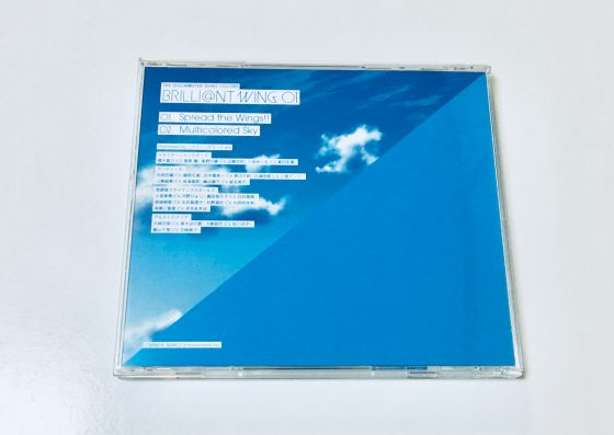 "The-Idolmaster-SHINY-COLORS-cd THE IDOLM@STER SHINY COLORS ""BRILLI@NT WING 01 Spread the Wings!!"" game single review"