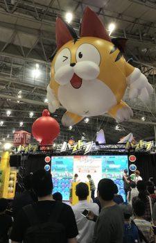 Jisedai-logo-1-700x353 Jisedai World Hobby Fair 2018 - Field Report
