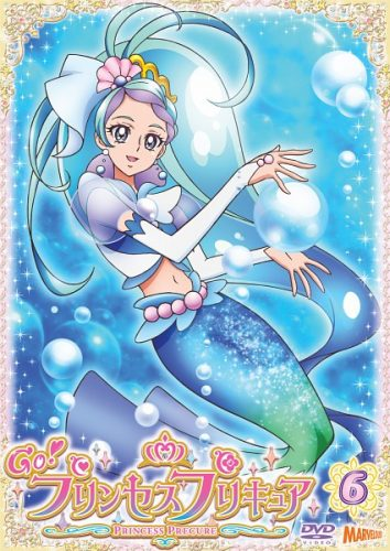 Minami-KaidoCure-Mermaid-Go-Princess-Precure-Wallpaper Top 10 Characters Who Wield the Power of Water