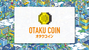 Introducing the Otaku Coin: A Virtual Coin Currency for Otaku Culture!