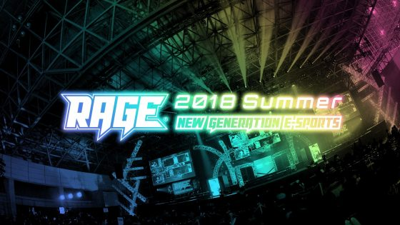 RAGE_2018_summer-1920x1080-560x315 Rage 2018 Summer Quick Recap! Smash Bros. Ultimate Steals the Show, Shadowverse is Still Hype!