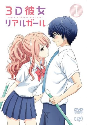 "3D-Kanojo-2-dvd-300x360 3D Kanojo: Real Girl 2nd Season Review - ""Running Towards an Uncertain Future"""