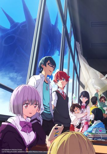 SSSS-Gridman-348x500 Anime Expo to host World Premiere of SSSS.Gridman, Studio TRIGGER's upcoming animation series!