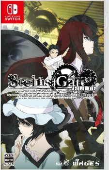 STEINSGATE-ELITE-Switch-308x500 Weekly Game Ranking Chart [06/21/2018]