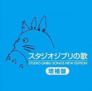 Studio-Ghibli-Totoro-3D-Puzzle-342x500 Innovative Studio Ghibli 3D Puzzle Sets Announced By Bluefin