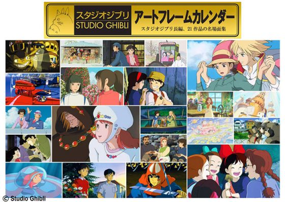 Shin-Studio-Ghibli-no-Uta-Wallpaper-totoro-505x500 [Editorial Tuesday] The History of Studio Ghibli