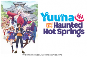 Yuuna and the Haunted Hot Springs Premiering on Crunchyroll This July!