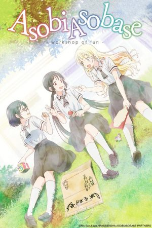 Asobi-Asobase-Wallpaper Asobi Asobase (Asobi Asobase: Workshop Of Fun) Review - Hyperintense Girlish Pastimes