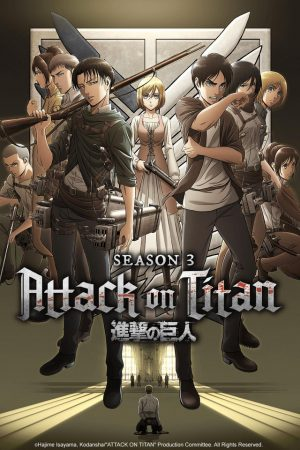 Shingeki no Kyojin (Attack on Titan) 3rd Season Part 2. Announced for Spring 2019. New Key Visual Now Out!