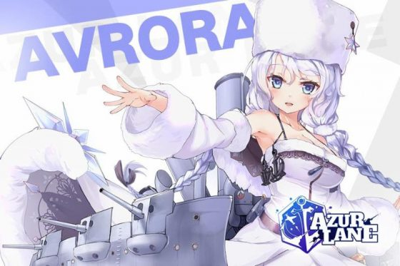 Azur-Lane-logo-560x315 Yostar Announces Closed Beta for Azur Lane, Which Kicks off August 2nd!