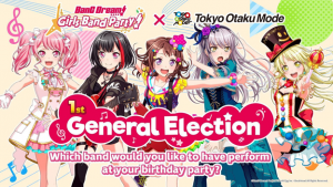 """Vote for Your Favorite ""BanG Dream! Girls Band Party!"" Band in Collaboration Campaign by TOM and Bushiroad International!"