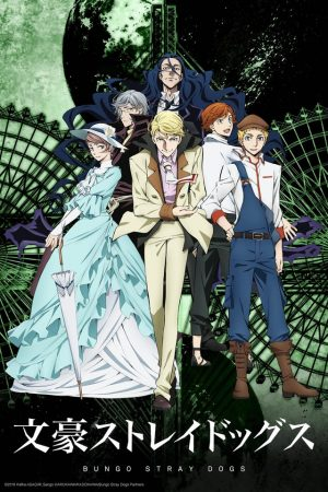 Bungou Stray Dogs 3rd Season - Bungo Stray Dogs 3 (2019)