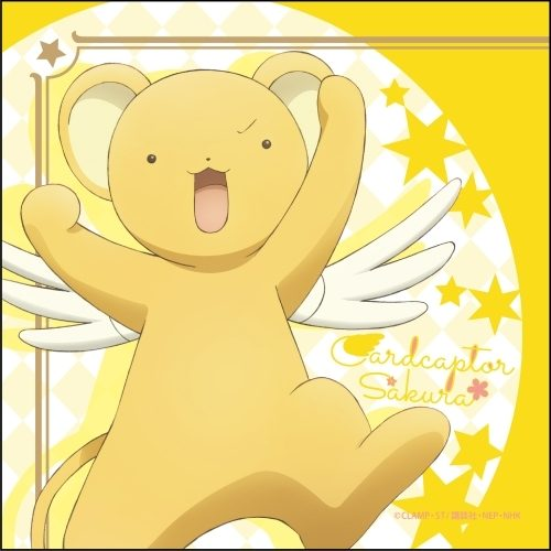 Cardcaptor-Sakura-Clear-Card-crunchyroll-3 Top 10 Impossible Pets in Anime You Wish You Could Have [Updated]