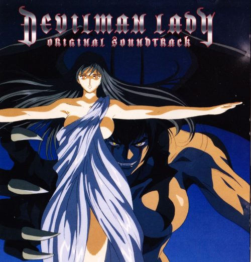 Devilman Lady By Go Nagai MANGA T Lady Manga And