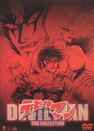 The Hilariously Bad 1987 Devilman OVA Dub