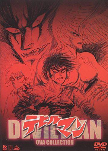 Devilman-OVA-DVD-1-358x500 The Hilariously Bad 1987 Devilman OVA Dub