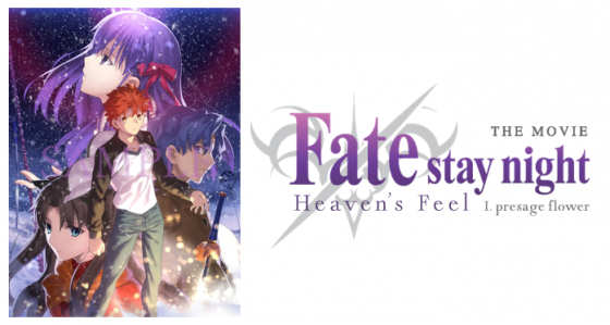 Fate-stay-night-movie-560x299 Aniplex of America Announces Fate/stay night [Heaven's Fell] THE MOVIE I. presage flower Blu-ray Release