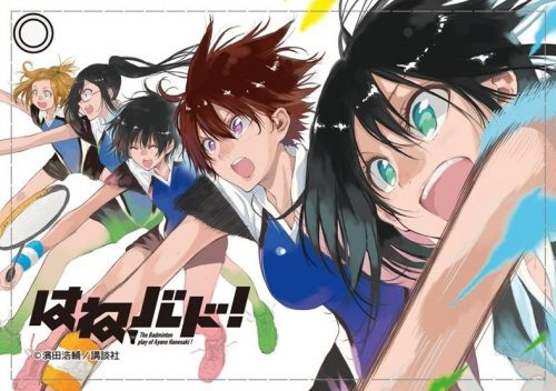 "Hane-Bado-Wallpaper-507x500 Hanebado! Review – ""Because I love badminton!"""