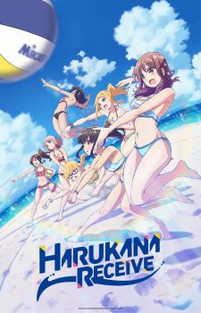 Harukana-Receive-225x350 [All-Girls Sports Summer 2018] Like Shakunetsu Takkyuu no Musume? Watch This!