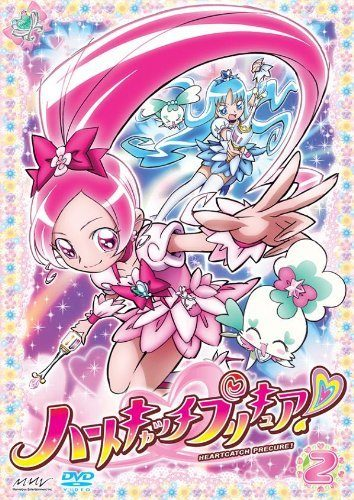 Minami-KaidoCure-Mermaid-Go-Princess-Precure-Wallpaper Top 10 Precure Transformations