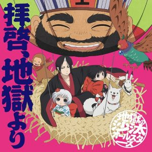 Hoozuki-no-Reitetsu-wallpaper-561x500 Top 10 Cool Hozuki's Coolheadedness Characters