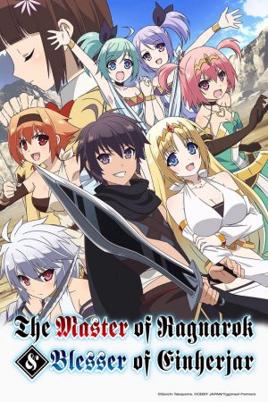 Hyakuren-no-Haou-to-Seiyaku-no-Valkyria-The-Master-of-Ragnarok-Blesser-of-Einherjar-Wallpaper-500x426 Hyakuren no Haou to Seiyaku no Valkyria (The Master of Ragnarok & Blesser of Einherjar) Review – New World, Some Old Crap