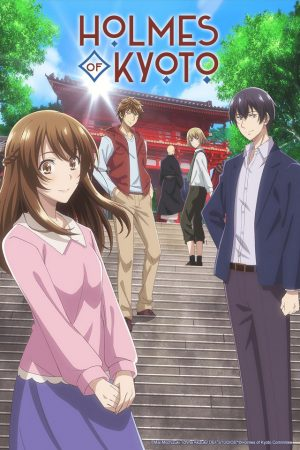 Kyoto Teramachi Sanjou no Holmes Anime Unveils Three Episode Impression!