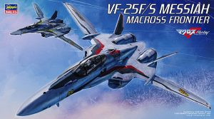 [Anime Culture Monday] The History of Macross
