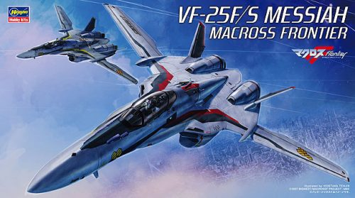 Macross-Zero-Wallpaper [Anime Culture Monday] The History of Macross
