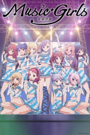 Onagku-Shoujo-Music-Girls-300x450 Ongaku Shoujo Gets Episode Count