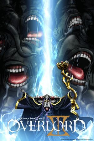 Overlord-dvd-225x350 Like Ready Player One? Watch These Anime!