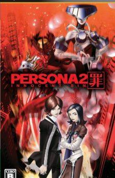 Persona-5-the-Animation-Wallpaper Editorial: Persona a través de los videojuegos