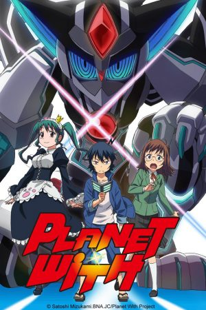 Planet-Wit-300x450 Summer Original Mecha Action Anime Planet With Gets Three Episode Impression!