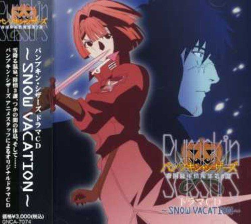 Pumpkin-Scissors-dvd-300x424 6 Anime Like Pumpkin Scissors [Recommendations]