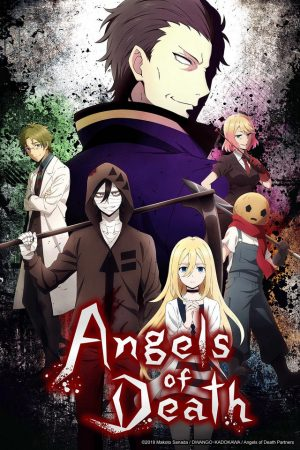 Satsuriku-no-Tenshi-Angels-of-Death-300x450 6 Anime Like Satsuriku no Tenshi [Recommendations]
