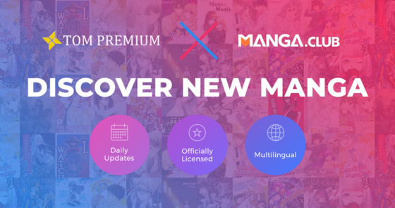 TOM-x-Manga-Club-Logo-560x295 Freemium Online Manga Now Available Through Tokyo Otaku Mode! 130+ titles: cutting-edge indie manga, buried classics, and more!